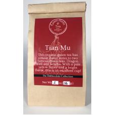 Tian Mu Green, organic